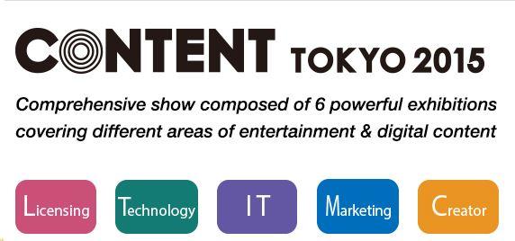 Content Tokyo Banner