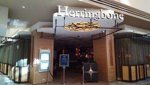 Herringbone_12-20.0.0