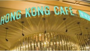 Hong Kong Cafe