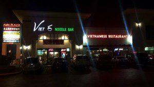 Viet_Noodle_Bar_8-25-2015.0.0