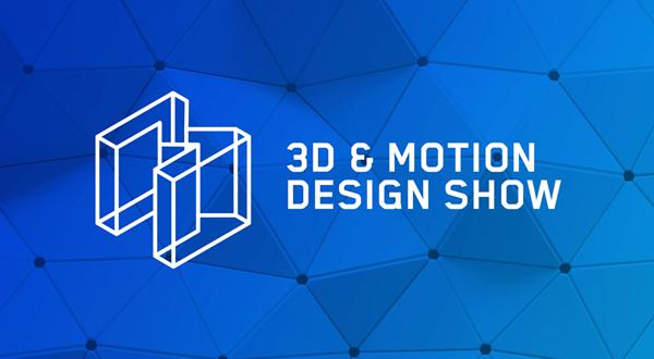 Maxon May 3D & Motion Design Show