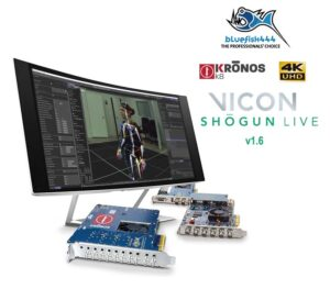 VICON Shogun